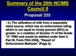 summary of the 29th ncims council ii79