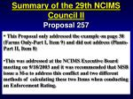 summary of the 29th ncims council ii82