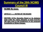 summary of the 29th ncims council iii86