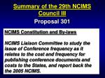 summary of the 29th ncims council iii87