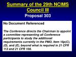 summary of the 29th ncims council iii89