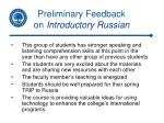 preliminary feedback on introductory russian