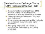 leader member exchange theory lmx graen schlieman 1978