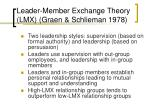 leader member exchange theory lmx graen schlieman 197823