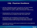 c2q physician excellence