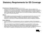 statutory requirements for ed coverage