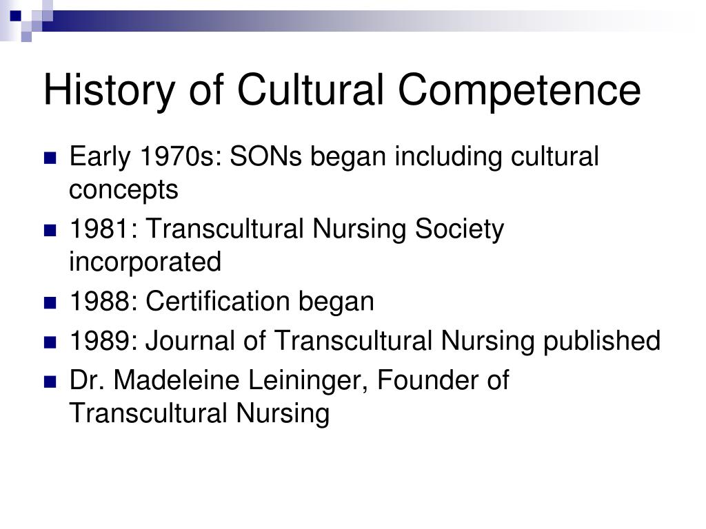History of Cultural Competence