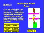 individual event race