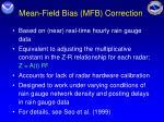 mean field bias mfb correction