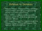 delirium vs dementia