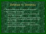delirium vs dementia12