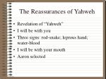 the reassurances of yahweh