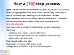 now a 10 step process