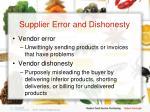supplier error and dishonesty