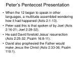 peter s pentecost presentation