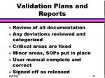 validation plans and reports