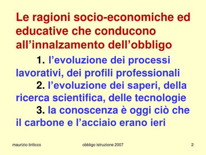 Le ragioni socio-economiche ed educative che conducono all'innalzamento dell'obbligo