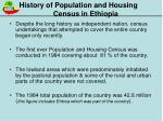 history of population and housing census in ethiopia