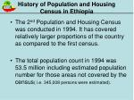 history of population and housing census in ethiopia5