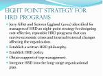 eight point strategy for hrd programs