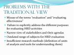 problems with the traditional view