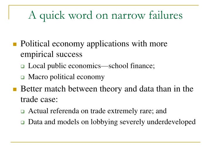 A quick word on narrow failures