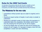 rules for the 2008 test events