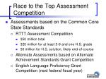 race to the top assessment competition