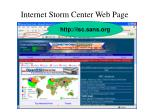 internet storm center web page