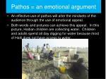 pathos an emotional argument