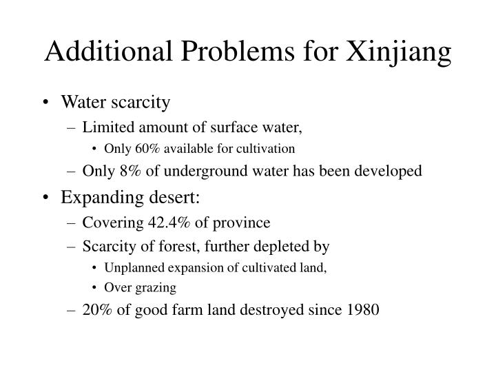 Additional Problems for Xinjiang