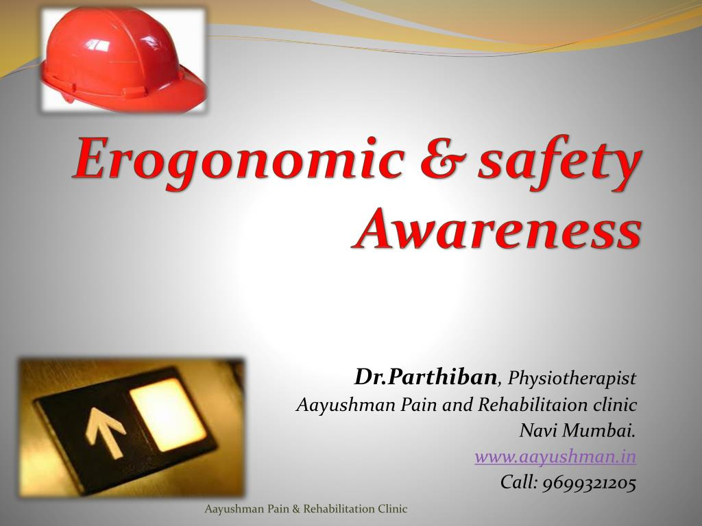Erogonomic