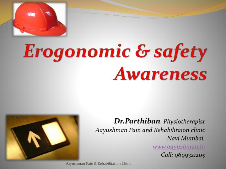 Erogonomic safety awareness