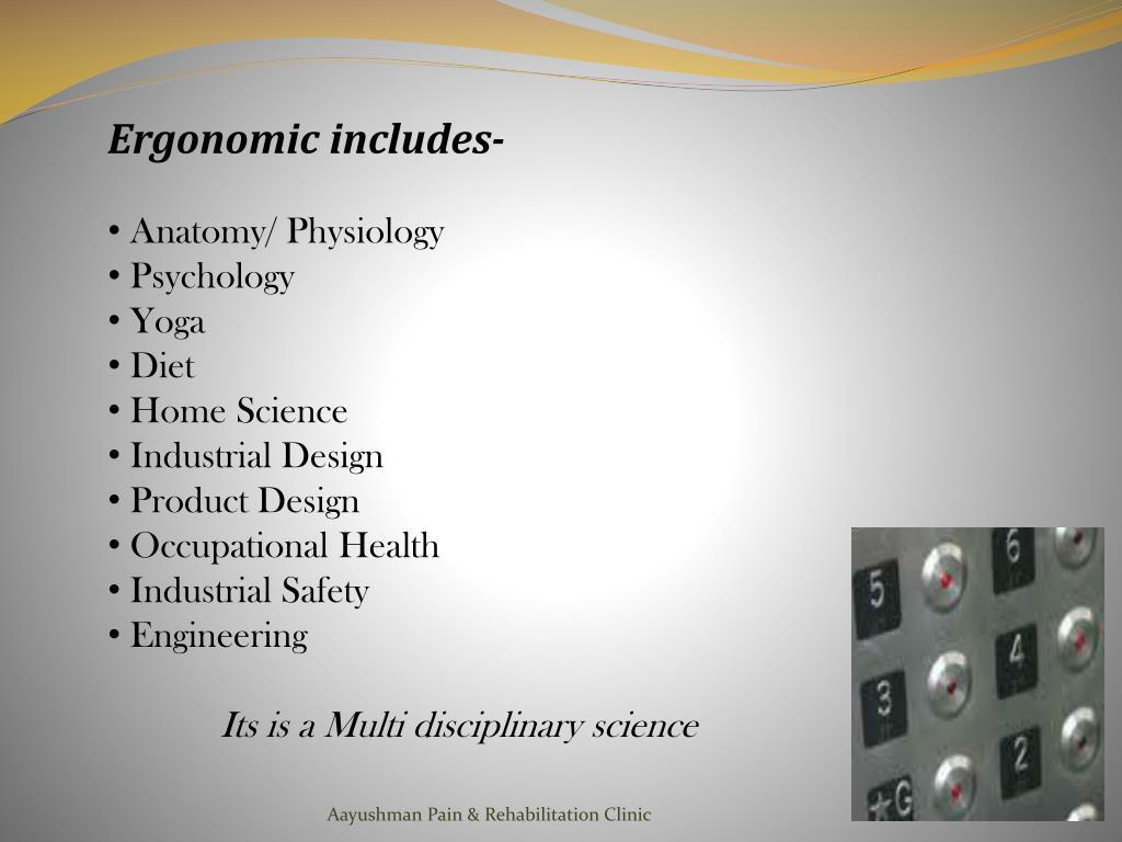 Ergonomic includes-