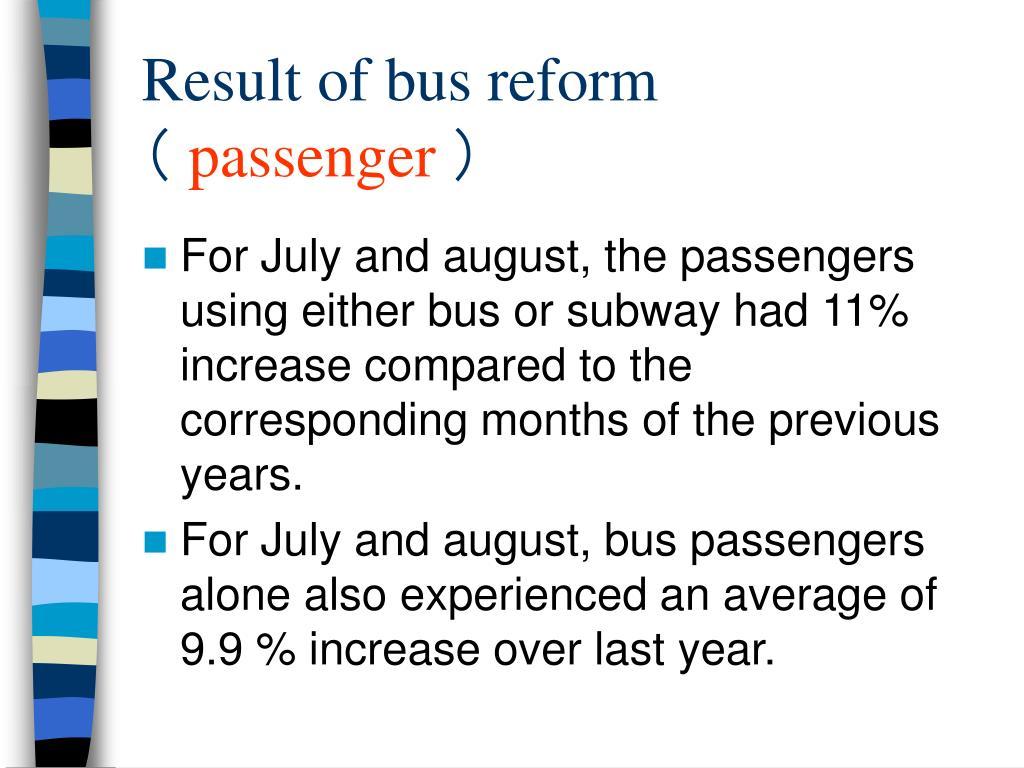 Result of bus reform