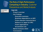 the role of high performance computing in industry customer perspectives and market analysis2