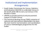 institutional and implementation arrangements