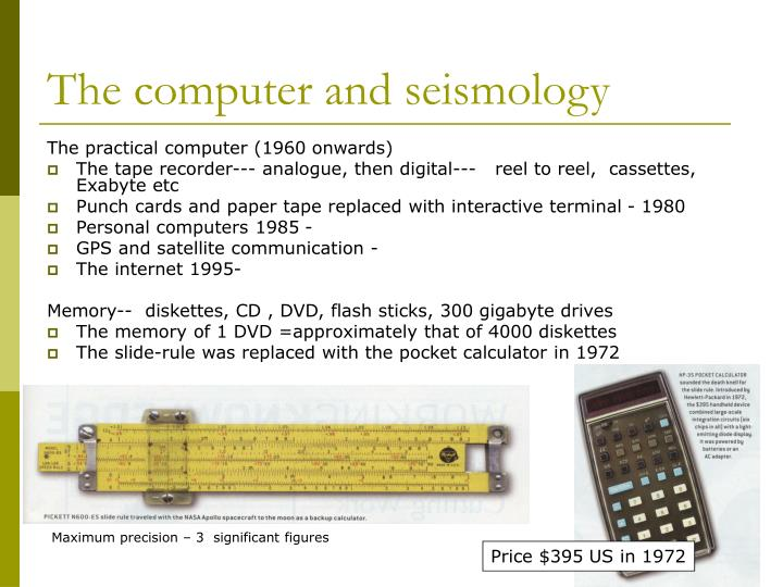The computer and seismology