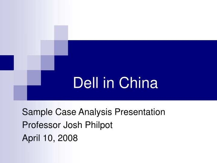 Dell in china