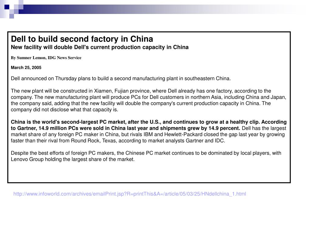 Dell to build second factory in China