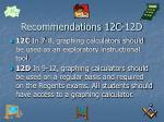 recommendations 12c 12d