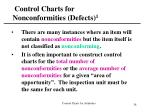 control charts for nonconformities defects 1