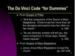 the da vinci code for dummies12