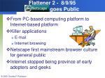 flattener 2 8 9 95 netscape goes public