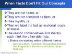when facts don t fit our concepts
