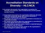 accreditation standards on diversity hlc nca