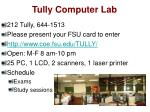 tully computer lab