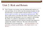 unit 2 risk and return