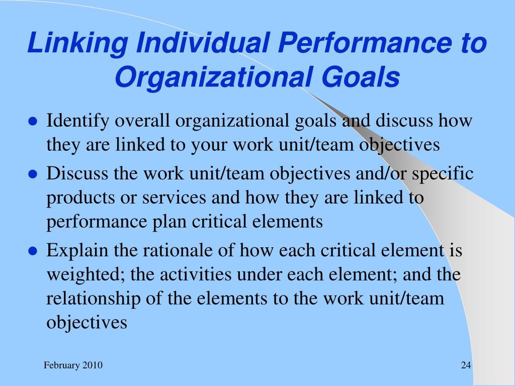 Linking Individual Performance to Organizational Goals