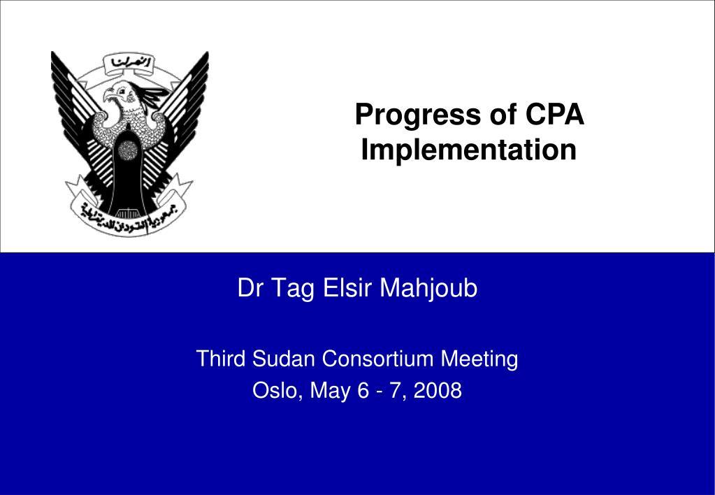 dr tag elsir mahjoub third sudan consortium meeting oslo may 6 7 2008